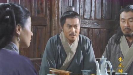 朱元璋:大家真高兴的不行,谁知汤和说了一句话,瞬间都懵圈了