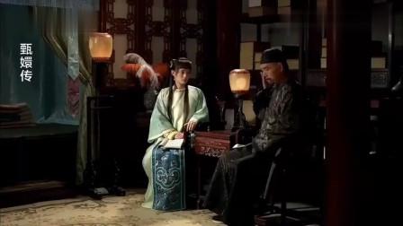 甄嬛传:甄嬛入宫前,父亲说出大秘密,甄嬛瞪大了双眼!