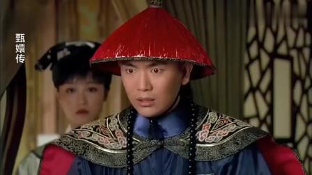 甄嬛传:甄嬛刚入宫,哭着对温太医说害怕!