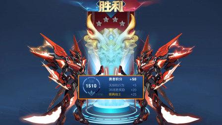 老鸟:36连胜,冲刺国服铠!