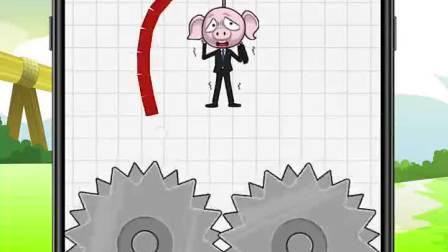 画个毛线营救小猪猪