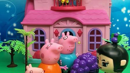 葫芦娃给佩奇一家吃的,佩奇猪爸爸猪妈妈吃素,乔治吃肉肉