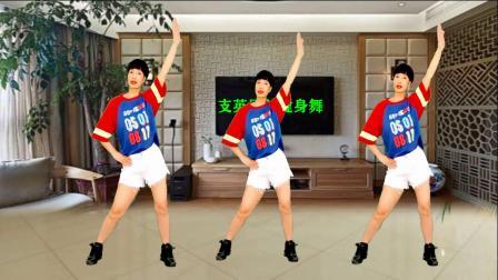 最新原创健身舞,每天跳排汗减肥瘦身