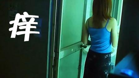 尘封20年的国产片,一个女人在香港,考验道德底线,看得我扎心的难受