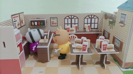 佩德罗去汉堡店吃东西,遇到打暑假工的苏怡