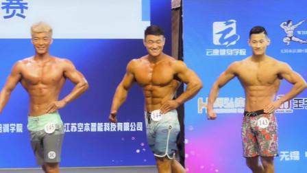 2021无锡健身健美公开赛, 男子健体C组半决赛