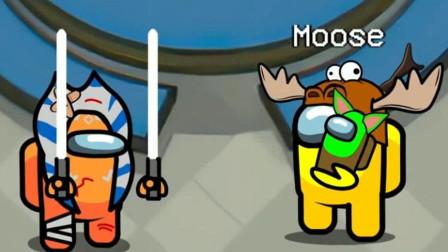 我们之中:内鬼的儿子有超能力,小橙拿出了光剑