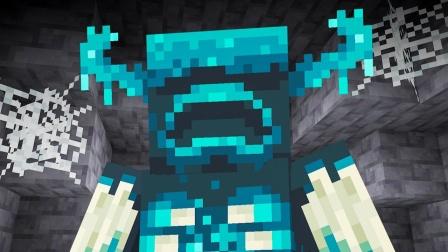 我的世界未来将出现全新的守护者,以后洞穴挖矿都要小心点了