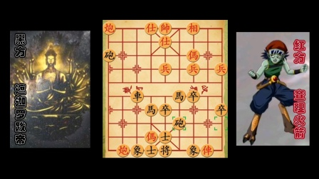 中国象棋双人对战(77)