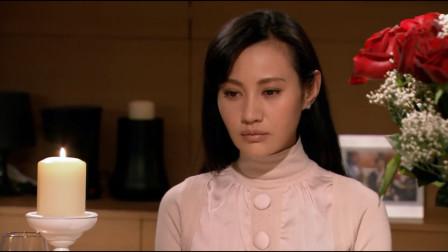 黄总喜欢女友的自信,谁知分居半年,回来后她性格大变