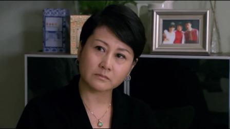 老妈教训女员工,谁知她来头太大,总裁儿子亲自道歉!