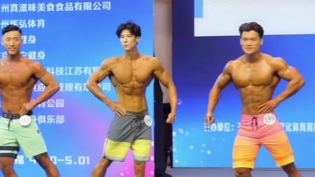 2021无锡健身健美公开赛, 男子健体D组半决赛