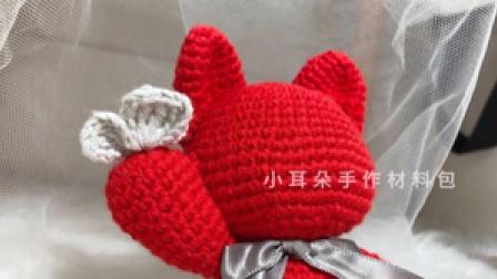 小耳朵手作【第七十五集】——肖战同款喵咪玩偶编织教程——上集各部位编织