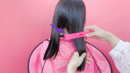 第一次尝试用刘海神器剪长发,最后怎样?一起来看看吧