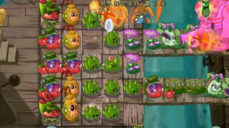 植物大战僵尸:平安时代无尽,这套最强植物阵容,能打下67关吗?