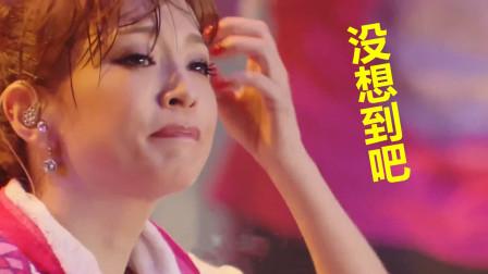 知识盲区,国内超火的日语歌,原唱居然唱过中文版?