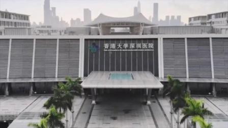 添加患者微信后实施性骚扰,港大深圳医院医生被解聘