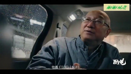 俞敏洪对话冯仑回忆早前创业:和合伙人分家不是图钱