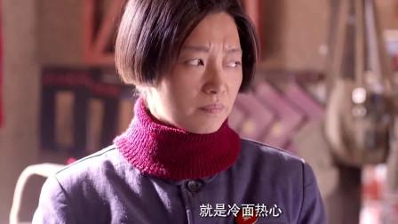 老农民:蒋欣真是墙边草顺风倒,为了上台子唱戏跟着韩美丽拍马屁