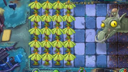 植物大战僵尸:5阶新植物潜行开口箭,能打败黑暗时代火焰龙吗?