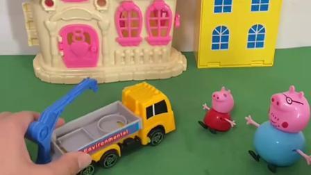 趣味玩具:乔治上房顶上下不来,大吊车来救乔治下来!