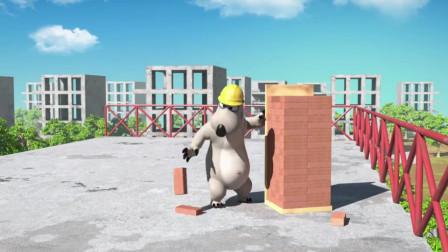 贝肯熊:板砖大比拼开始,谁是搬砖王,落出更好的形状