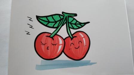 简笔画.樱桃