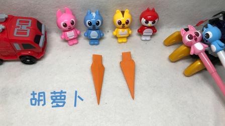 迷你特工队学折纸,小兔子最喜欢的胡萝卜,我们折叠一个吧!