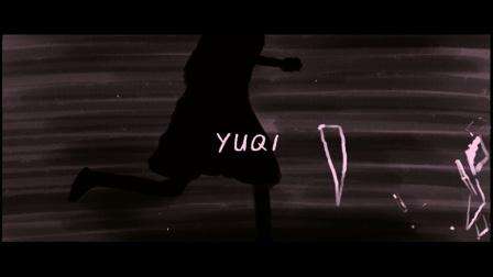 【预告MV】宋雨琦《Giant》