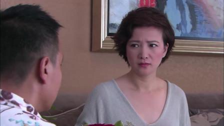 戒酒:大叔追求美女十五年,最后表白终于成功,美女羞红脸!