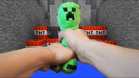 我的世界真人版:小游玩TNT,对付苦力怕
