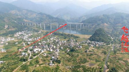 航拍广西大山里的农村,高铁就在山间水库穿过,环境美到让人窒息