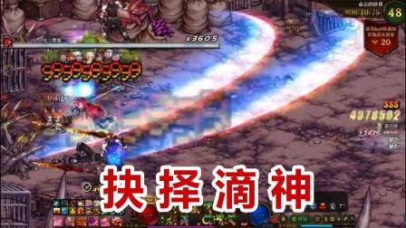 DNF:剑宗命运抉择的神!两刀秒掉50层boss
