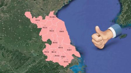 江苏最穷的县都是百强,人口密度第一大省有多牛?南京有苦说不出