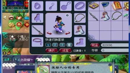 梦幻西游:老王一分钟领取两把无级别,上线就送无级别武器啊