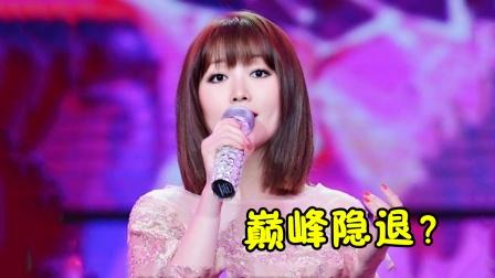 华语乐坛最可惜女歌手!曾媲美王菲,却在巅峰销声匿迹?