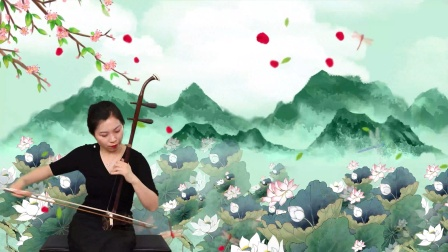 重温经典《小城故事》二胡演奏:朱静美 邓丽君演唱