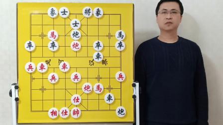 《金鹏十八变》第105局:古谱想干什么呢?就是讲道法!用心良苦,棋法是象棋的根源和本质,精妙杀法