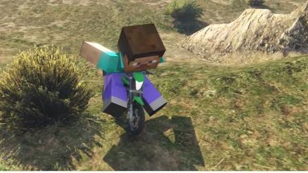 我的世界:史蒂夫骑摩托