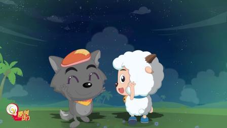 欢迎来到决战次时代!喜羊羊和灰太狼这是要去哪里?