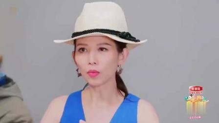蔡少芬介绍潮州人结婚习俗