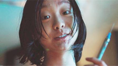 韩国票房冠军电影,人畜无害小萝莉更竟是腹黑魔女,杀人不眨眼