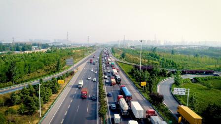 航拍京港澳高速郑州段,南下路段出现严重堵车,绵延几公里!