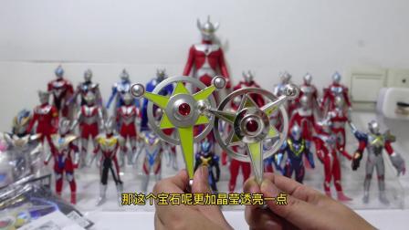 玩具开箱:昭和奥特曼变身器也发声了 奥特徽章来了