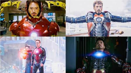 一口气看完5个版钢铁侠变身,还是纳米版最牛,你最喜欢哪版?