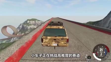 小车能通过弯道吗!