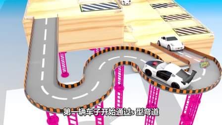 小车进入了蛇形弯道!