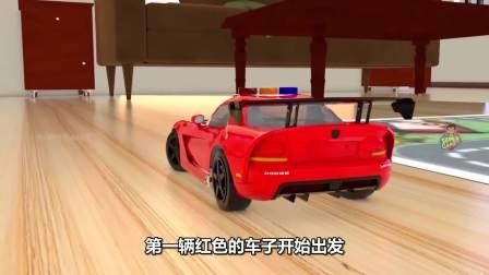 红色的警车要出发了!