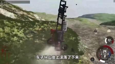 卡车滚到了山下!