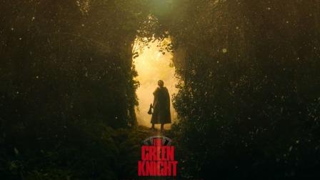 [音乐]绿衣骑士 The Green Knight 歌曲(完整版) LAPSE